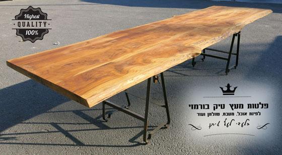 פלטת שולחן מעץ טיק בורמזי